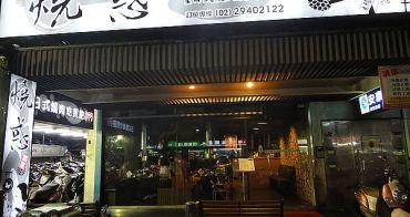 ✿日式燒烤✿燒惑中和店✿再訪篇