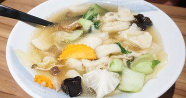 金曙咖啡坊 健康美味的蔬食簡餐@捷運新店區公所站