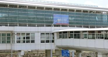 1張圖秒懂 沖繩機場怎麼走去搭乘單軌電車 沖繩親子自由行