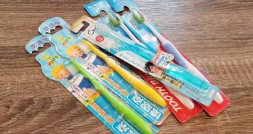 千萬別等炸毛才換牙刷!定期換牙刷的時機這樣訂,絕對不會忘記!