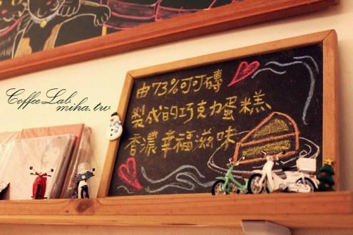 台北》華山藝文特區下午茶:溫馨貓咪咖啡廳,咖啡實驗室 (少人 有wifi)