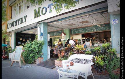 花蓮 ▌花蓮早午餐餐廳:好鄉村風的County Mother's Brunch (沒很推薦)