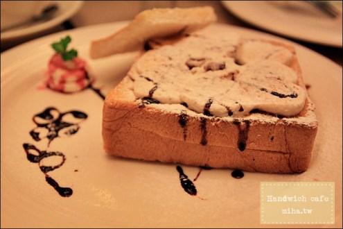 高雄》好幸福香蕉可可棉花糖,漢明治handwich cafe