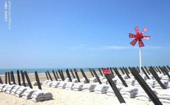 金門》金寧鄉后湖村 后湖海濱公園成功海灘:零污染的夏豔海岸線