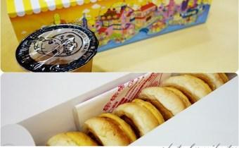 台北》師大夜市必吃排隊美食:好好味菠蘿油,凍檸茶超好喝!(可外送)