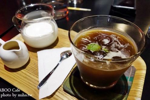 台北》永康街小巷內的超棒咖啡館 :yaboo鴉埠咖啡,就像回到家一樣!(有wifi/插座/不限時)