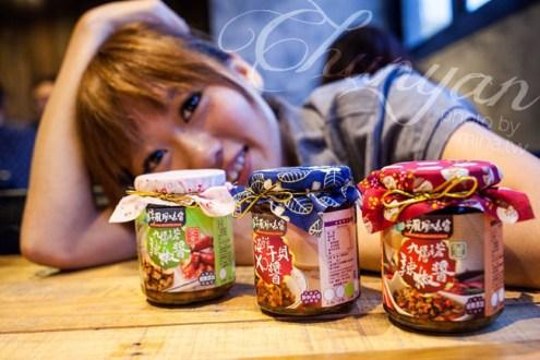 ► 團購秒賣商品有他吃光一大碗飯:相燚香煨,全台獨家九層塔辣椒醬
