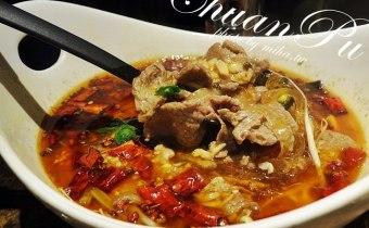 台北》東區好吃餐廳推薦:川。譜 渝派四川美饌,川菜也可以吃得很時尚