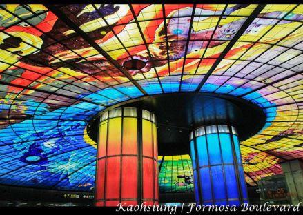 [高雄捷運] 高雄必去,世界最美車站第二名:美麗島站Formosa Boulevard,光之穹頂