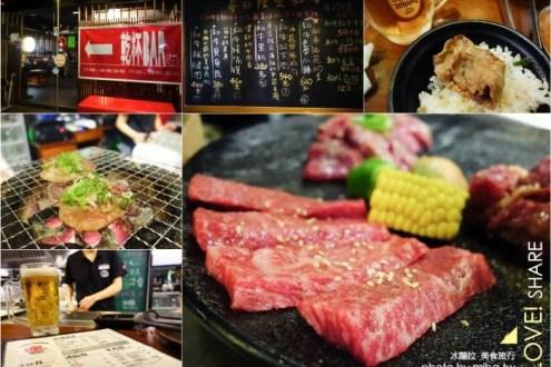 台北》東區乾杯bar安和店 忠孝敦化燒肉:氣氛超歡樂的精緻燒肉