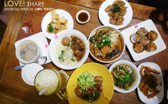 台北》天母新光三越春水堂:珍珠奶茶發源地,有素食的好吃簡餐餐廳