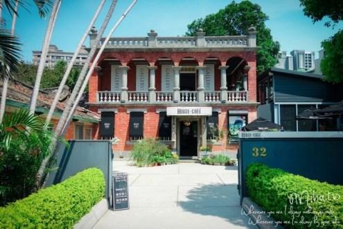 桃園》中壢紅樓House+Cafe咖啡廳 燃藜第西式洋樓百年古厝