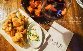 台北》東區異國餐廳 La MESA西班牙小酒館:適合朋友聚會氣氛棒東西好吃