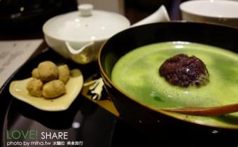 台北》中山站巷弄下午茶,花千鳥日本茶:在台灣就可以體驗道地的日本茶道