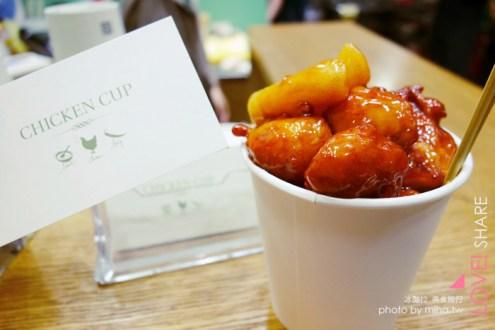 台北》公館杯杯炸雞:來自星星夠味涮嘴的韓國辣炒炸雞