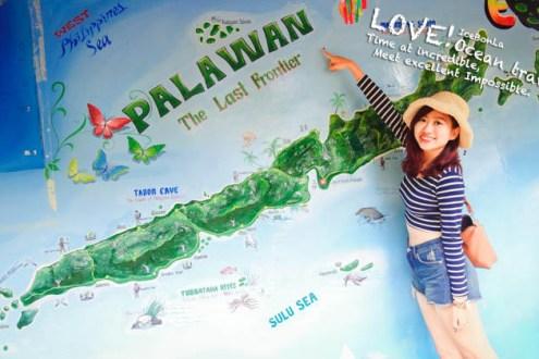 巴拉望》抵達天堂島嶼 Palawan巴拉望市區觀光&必買零食