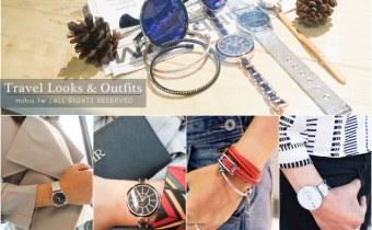 我愛的平價百元手錶 情侶錶「柒彩年代」好看又有質感 旅行途中也要美美的
