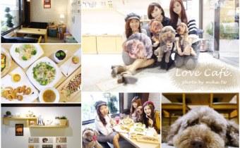 台北》公館寵物友善餐廳:彼克蕾友善咖啡館 天然食材東西好吃適合聚餐