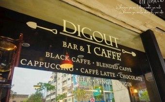 台北》信義安和 咖啡結合酒吧「Digout」 甜點超好吃很適合聊天 #影音食記