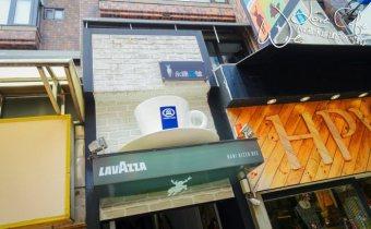 台北》永康2號Syros Cafe咖啡廳 空間大餐點便宜 有包廂適合聚會的好地點