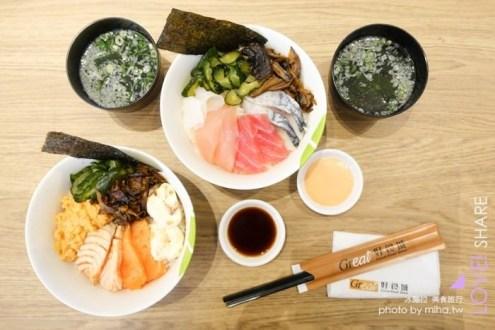 台北》逛展覽時休息吃飯的聚餐空間:中信南軟好食城 提供wifi插座不限時