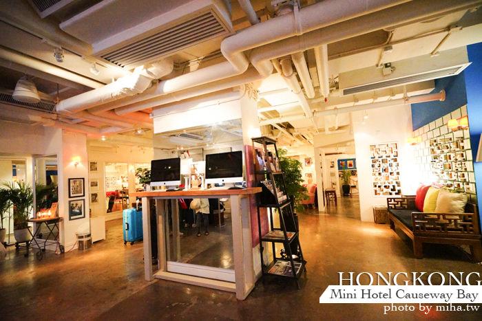 香港住宿,香港飯店,迷你酒店,蘋果宿舍,蘋果酒店