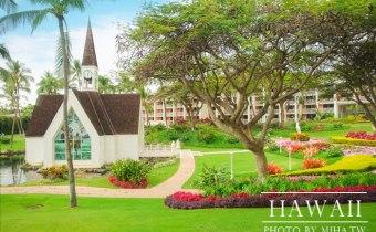 夏威夷》愛情大臨演的超奢華「華爾道夫飯店」玩到瘋住一週都不夠