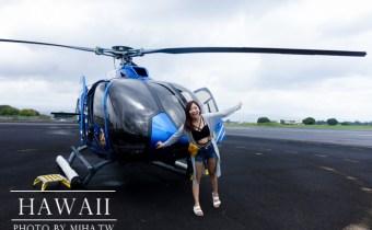 夏威夷》搭全景直升機飛到火山上空 難以忘懷的特殊岩漿美景