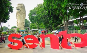 新加坡》渡假天堂 聖淘沙:全球最大海洋館、斜坡滑車、人造海灘玩到瘋