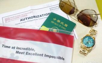 菲律賓簽證線上申請超簡單 免去現場!宿霧/巴拉望/長灘島/科隆島行前必備