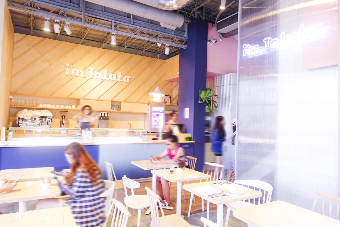 台中拍照景點,冰淇淋拍照景點,台中冰淇淋泳池,台中冰淇淋餐廳,台中聚會餐廳,台中下午茶,台中一日遊,台中好吃,台中好玩,台中景點,i'mtalato
