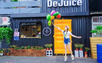 台北》熱門打卡點 貨櫃屋果汁「滴果」不加糖的現打果汁 好喝到飛起來