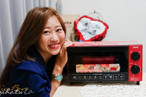 8道免開火烤箱料理分享 可以煮飯的聲寶多功能烘焙箱 租屋族有它就夠了!