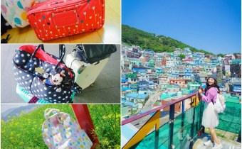 旅行》少女也融化的超可愛空氣包VOVAROVA 好裝又輕巧我的旅行包首選