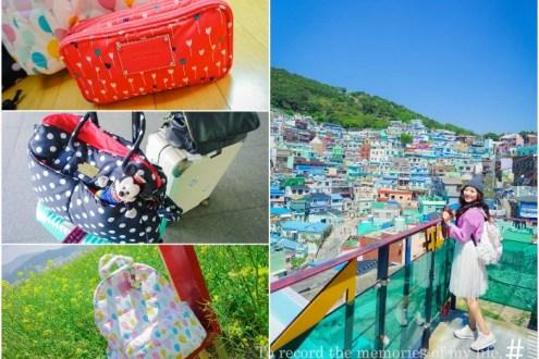 VOVAROVA少女也融化的超可愛空氣包 好裝又輕巧我的旅行包首選