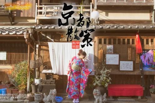 日本》京都和服推薦!夢館租和服款式多服務好 說中文也ok /折扣碼