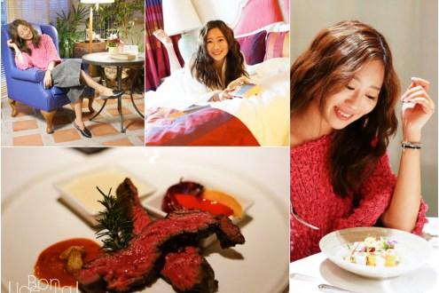 台北》歐華酒店「春食漫遊」一泊二食住房專案 半價就能享用牛排大餐好超值