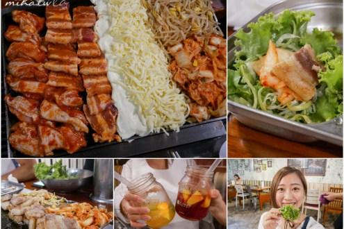 台北》聚餐餐廳推薦!菜豚屋N訪 台北最好吃韓國生菜包肉 午餐新推出限定起司達卡比套餐