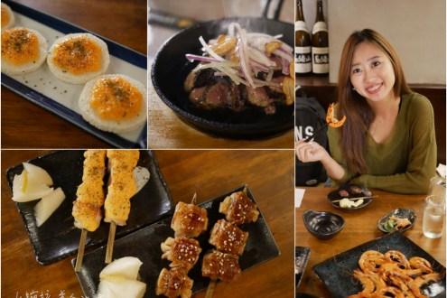 台北》東區好吃居酒屋推薦:夜問市民串燒居酒屋 氣氛棒店員親切隨便點都好吃