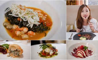 Beata te'洋緹義大利餐廳 BELLAVITA餐廳週限定特別套餐 用最超值的價格享受米其林料理