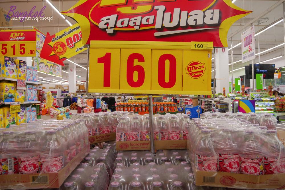 曼谷自由行,泰國伴手裡,泰國必買,曼谷必買,曼谷bigc必買,泰國bigc必買