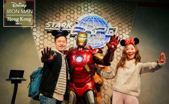 【香港迪士尼攻略】鐵甲奇俠飛行之旅新開幕 8大精采亮點不能錯過
