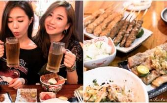 板橋聚餐餐廳推薦!林桑手串本家 串燒 燒肉 丼飯 啤酒都一百分的熱鬧聚會居酒屋