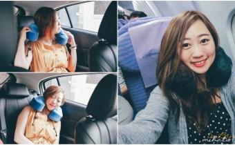 【團購】最好睡飛機枕推薦!cabeau旅行飛機枕 符合人體工學好收納/文內有影片
