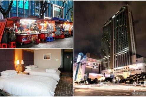釜山》西面五星級樂天酒店 交通最方便樓下還有七星賭場樂天百貨樂天免稅店