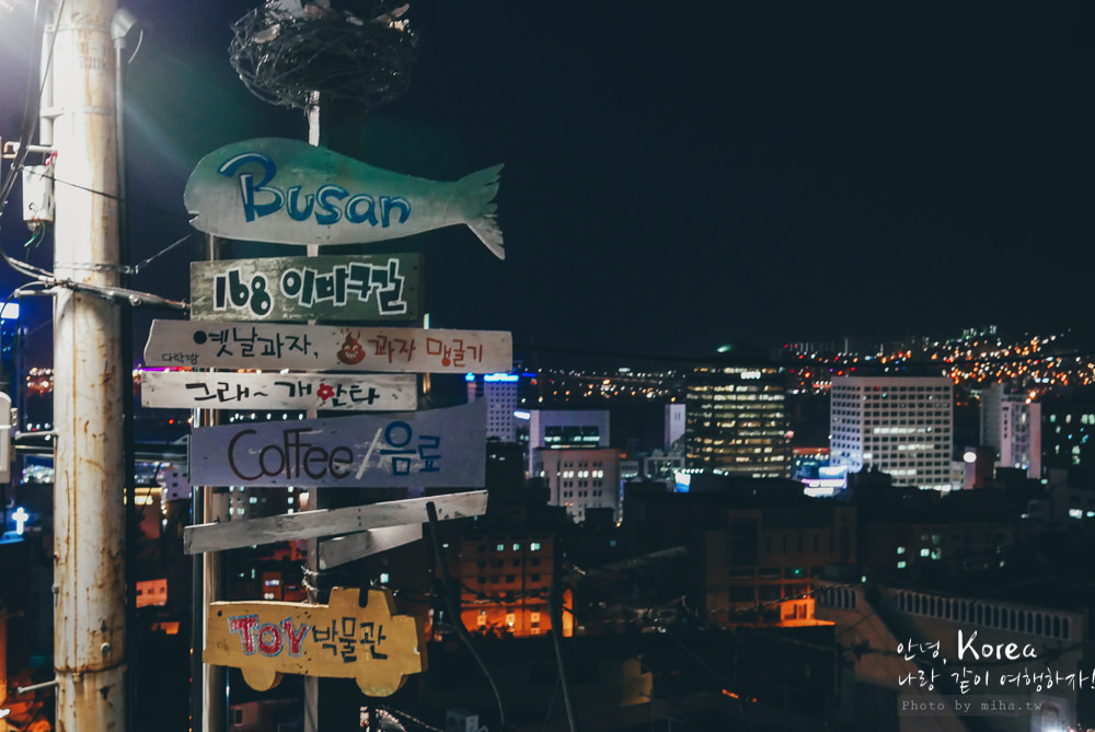 釜山自由行,釜山夜景,釜山景點,釜山好玩,