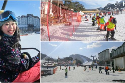 首爾滑雪一日遊》2018冬奧指定賽場 韓國龍平滑雪場 雪道最多最好玩