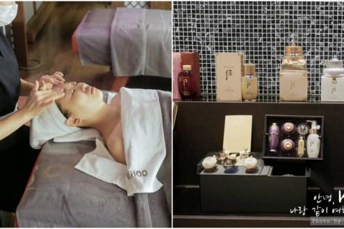 首爾》韓國女明星最愛后SPA 全程韓國頂級保養品牌Whoo O HUI SU:M按摩的尊寵享受