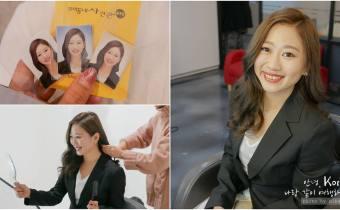 首爾》韓國證件照推薦!妝髮全包韓妝化超美 想怎麼修都隨妳 快來拍完把醜證件都換掉