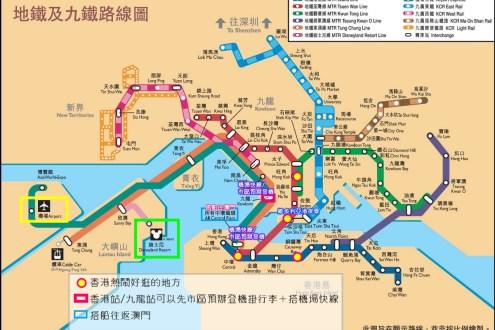 【香港自由行】香港必去景點:沒去過別說你在香港,一篇搞定各大景點通通要打卡!